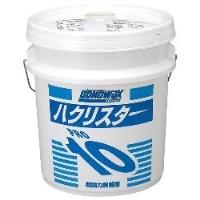 konishi-0047.jpg