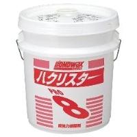 konishi-0049.jpg