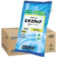konishi-0054.jpg