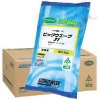 konishi-0059.jpg