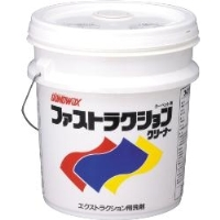 konishi-0063.jpg