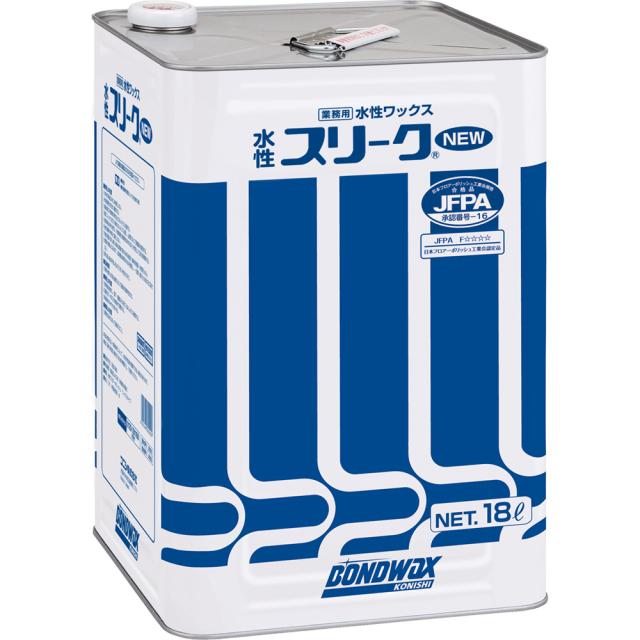 konishi-0077.jpg
