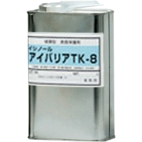 konsho-0007.jpg
