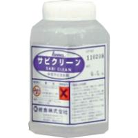 konsho-0030.jpg