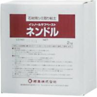 konsho-0040.jpg