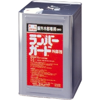 miyaki-0110.jpg