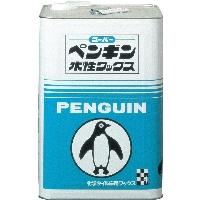 penguin-0033.jpg