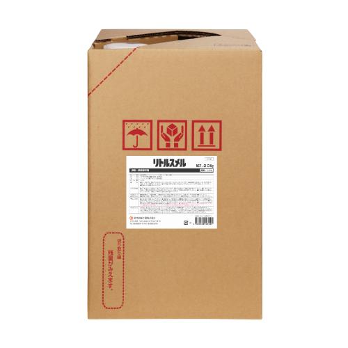 【鈴木油脂工業】リトルスメル 20kg