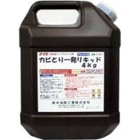 suzuki-0008.jpg