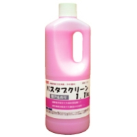 suzuki-0023.jpg