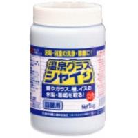 suzuki-0030.jpg
