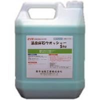suzuki-0032.jpg