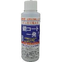 suzuki-0033.jpg