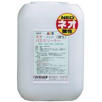 tsuyagen-0019.jpg