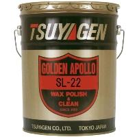 tsuyagen-0029.jpg