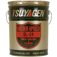 tsuyagen-0030.jpg