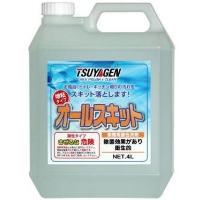 tsuyagen-0034.jpg