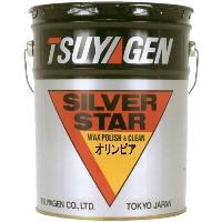 tsuyagen-0035.jpg