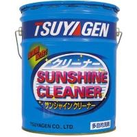 tsuyagen-0038.jpg
