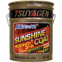 tsuyagen-0039.jpg