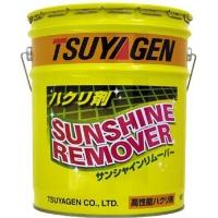 tsuyagen-0040.jpg