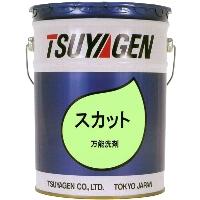 tsuyagen-0042.jpg