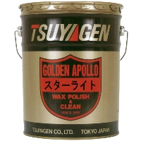 tsuyagen-0043.jpg