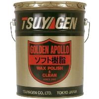 tsuyagen-0044.jpg