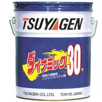 tsuyagen-0045.jpg
