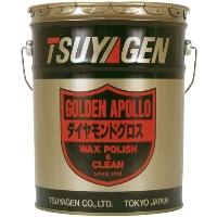 tsuyagen-0046.jpg