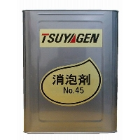 tsuyagen-0051.jpg