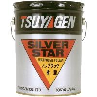 tsuyagen-0057.jpg