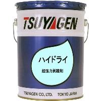 tsuyagen-0060.jpg