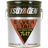 tsuyagen-0061.jpg