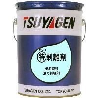 tsuyagen-0063.jpg