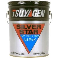 tsuyagen-0064.jpg
