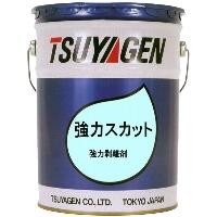 tsuyagen-0066.jpg
