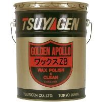tsuyagen-0067.jpg