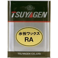 tsuyagen-0068.jpg