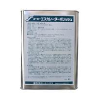 yuho-0007.jpg