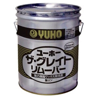 yuho-0011.jpg