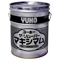 yuho-0012.jpg