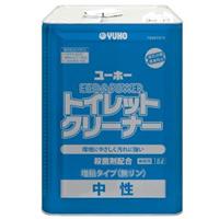 yuho-0019.jpg