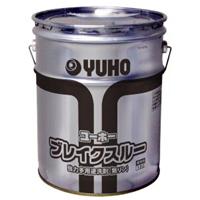 yuho-0031.jpg