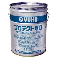 yuho-0032.jpg