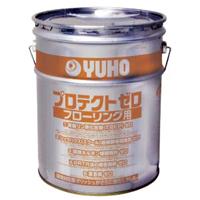 yuho-0033.jpg