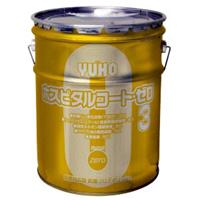 yuho-0036.jpg