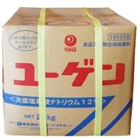 yuho-0039.jpg