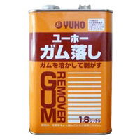 yuho-0041.jpg
