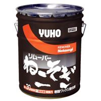 yuho-0045.jpg
